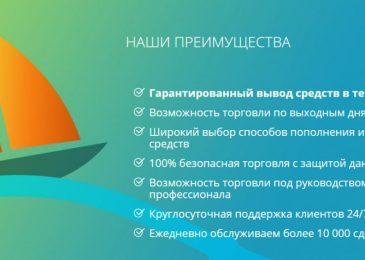 Finpari – торговля бинарными опционами на официальном сайте