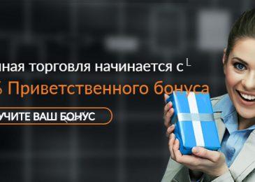 Optionbit – торговля бинарными опционами на официальном сайте