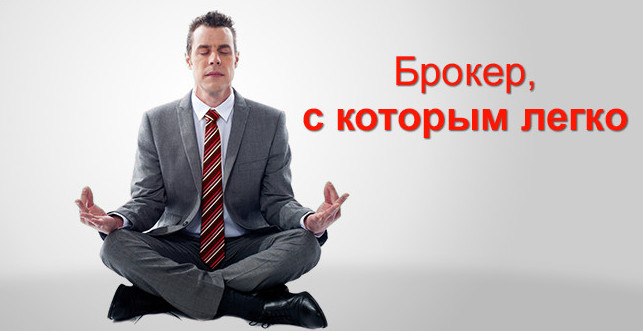 По Опциону Продавца