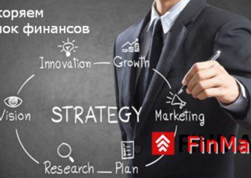 Отзывы о брокере бинарных опционов Finmax (Финмакс)