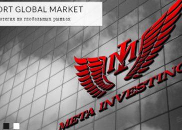 Отзывы трейдеров о Мета Инвестинг