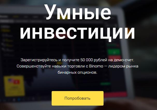 Аппарат для майнинга криптовалюты-5