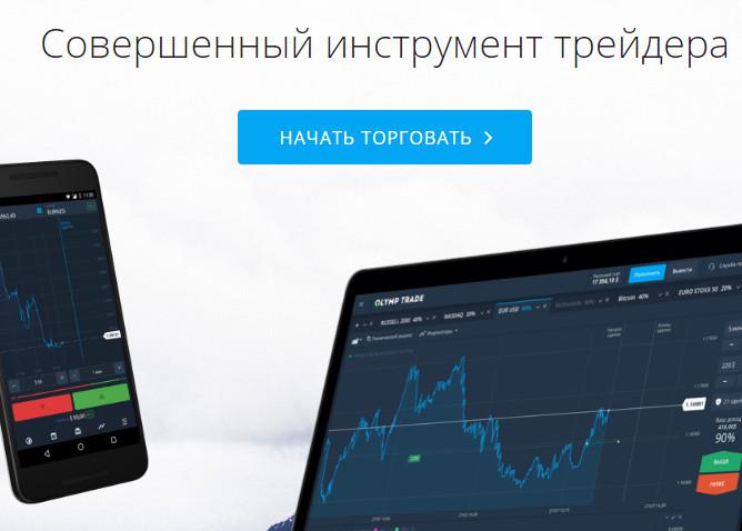 Как заработать 1000 рублей без вложения денег-19