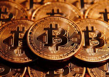 Бинарные опционы на биткоины: особенности и стратегии