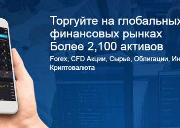 Форекс брокер Trade.com