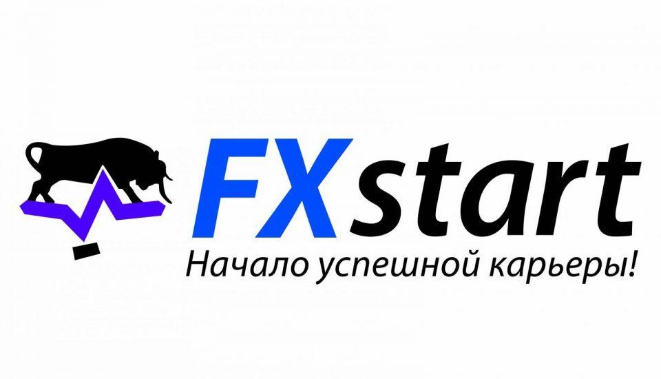 Fxstart forex бонус теория вероятности на форекс форекс