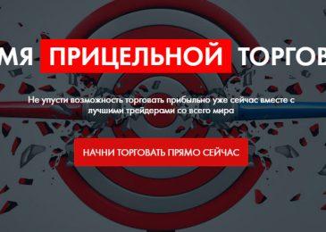 Минимальный депозит и ставка в долларах и рублях на платформе Finmax