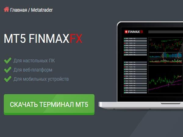 Как вывести деньги заработанные на фрироллах forex forex советник grid