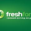 Присоединяйтесь к VIP-клиентам FreshForex